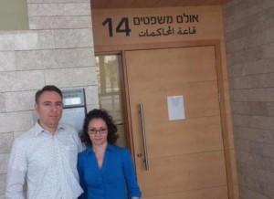 רומן ליטרובניק ואשתו מילה בבית המשפט המחוזי